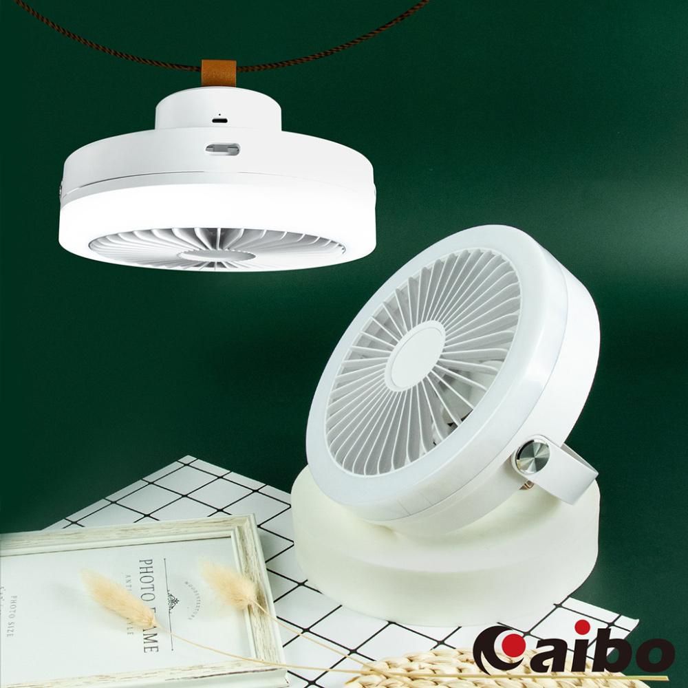 USB充電 桌立吊掛2in1 可遙控LED照明露營吊扇(附遙控器)-白色