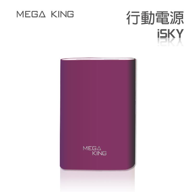 MEGA KING 隨身電源 10050 iSky 三色堇紫(BSMI)
