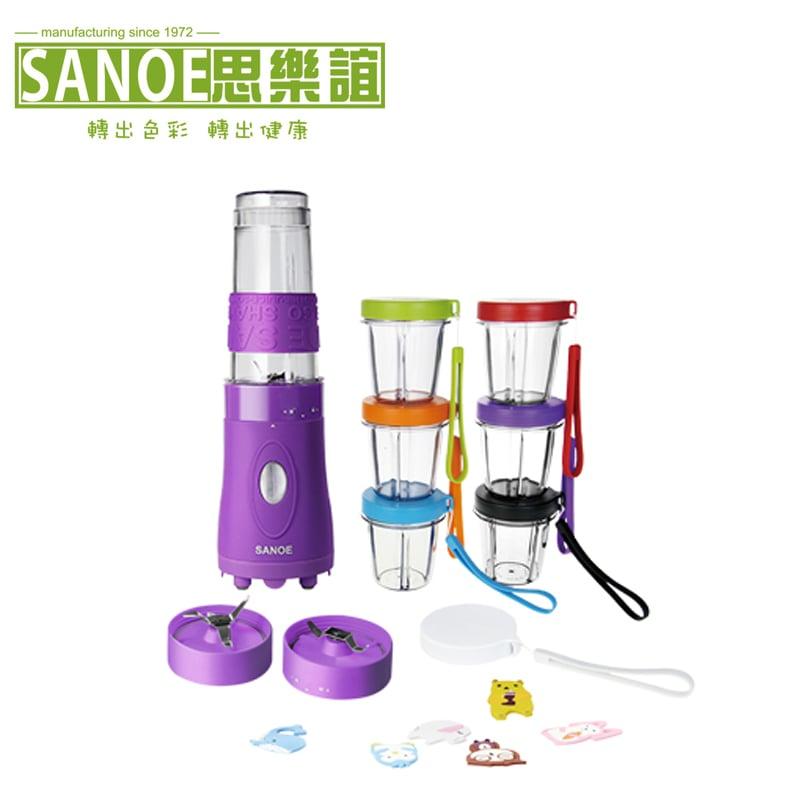 SANOE 思樂誼  寶寶樂調理機 B103  三年保固 紫色
