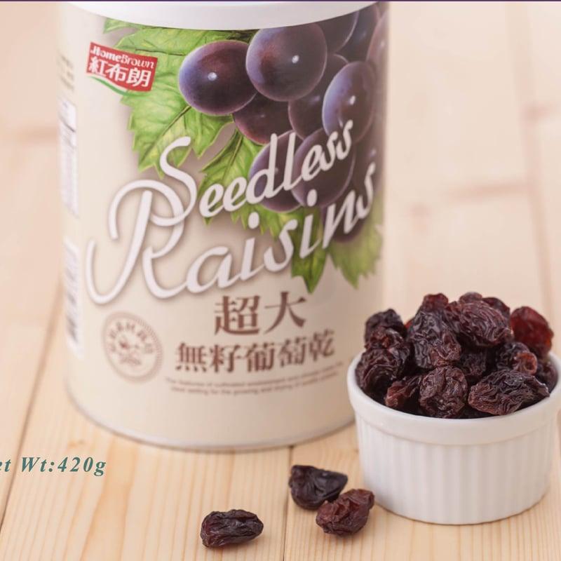 【紅布朗】超大無籽葡萄乾 420gX4罐