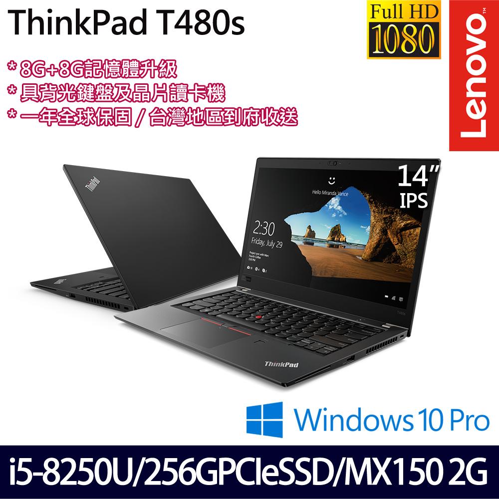 【記憶體升級】《Lenovo 聯想》T480s 20L7CTO1WW(14吋FHD/i5-8250U/8G+8G/256G PCIeSSD/MX150/一年保)