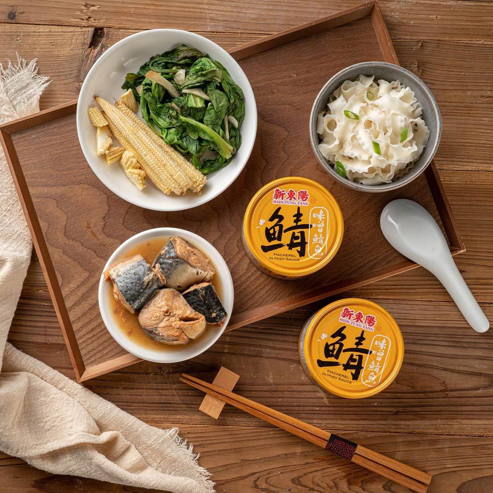 【新東陽】味噌鯖魚 (230g*20罐) 再贈送4罐