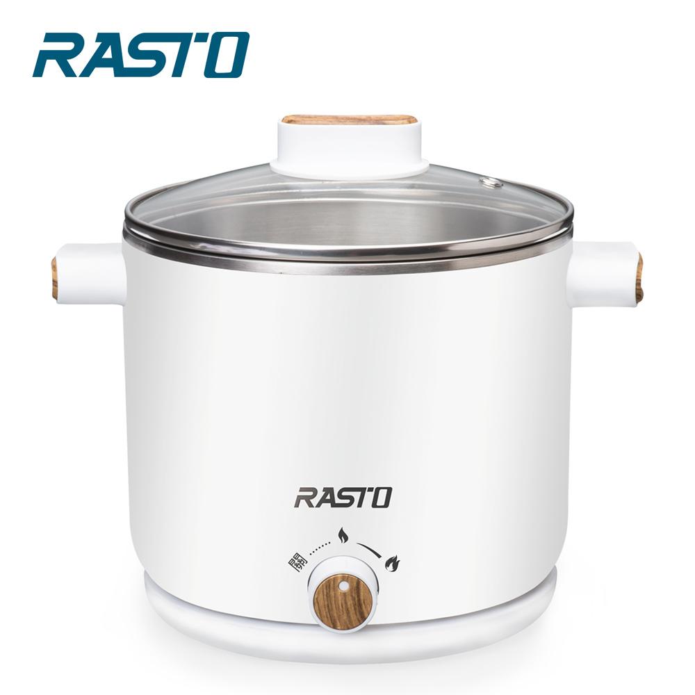 RASTO AP3 多功能雙層防燙304不鏽鋼美食鍋