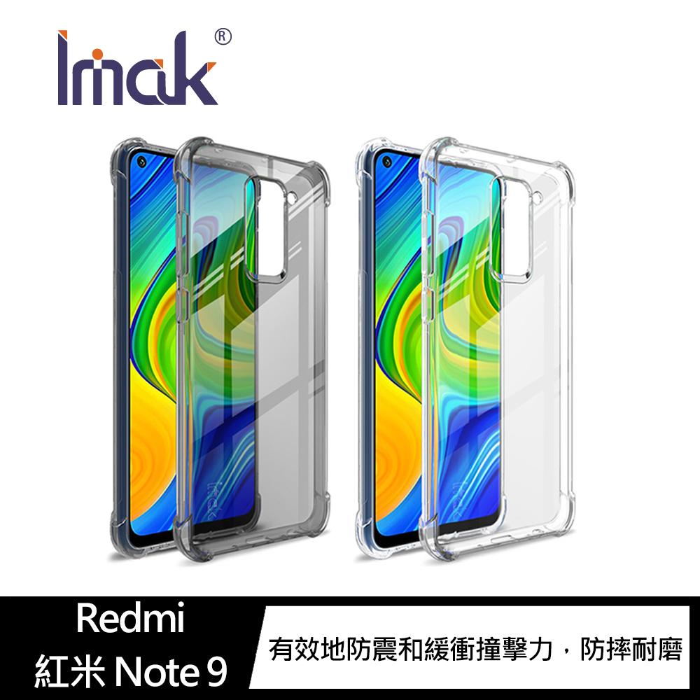 Imak Redmi 紅米 Note 9 全包防摔套(氣囊)(透明)