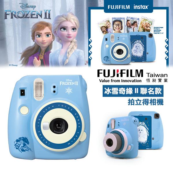 FUJIFILM instax mini 9 冰雪奇緣2 拍立得相機 (公司貨) 限量販售