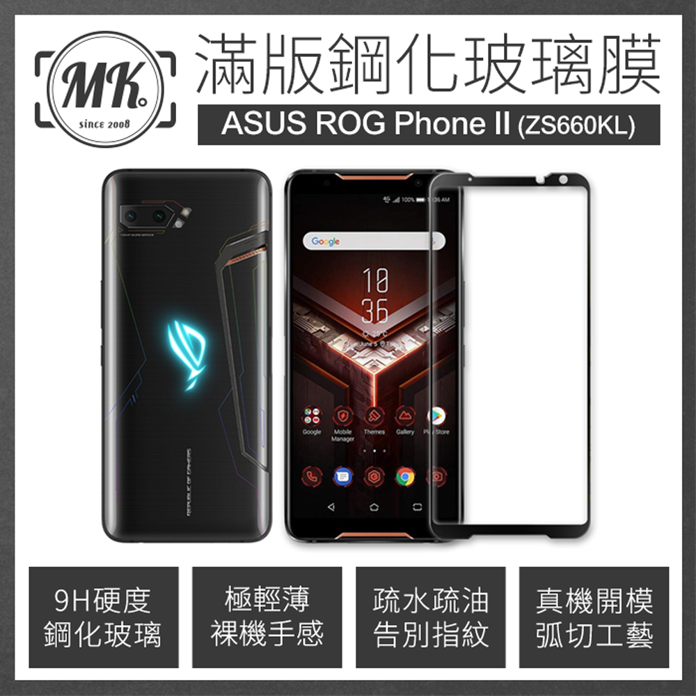 ASUS ROG Phone II ZS660KL 全滿版鋼化膜 2.5D - 黑色