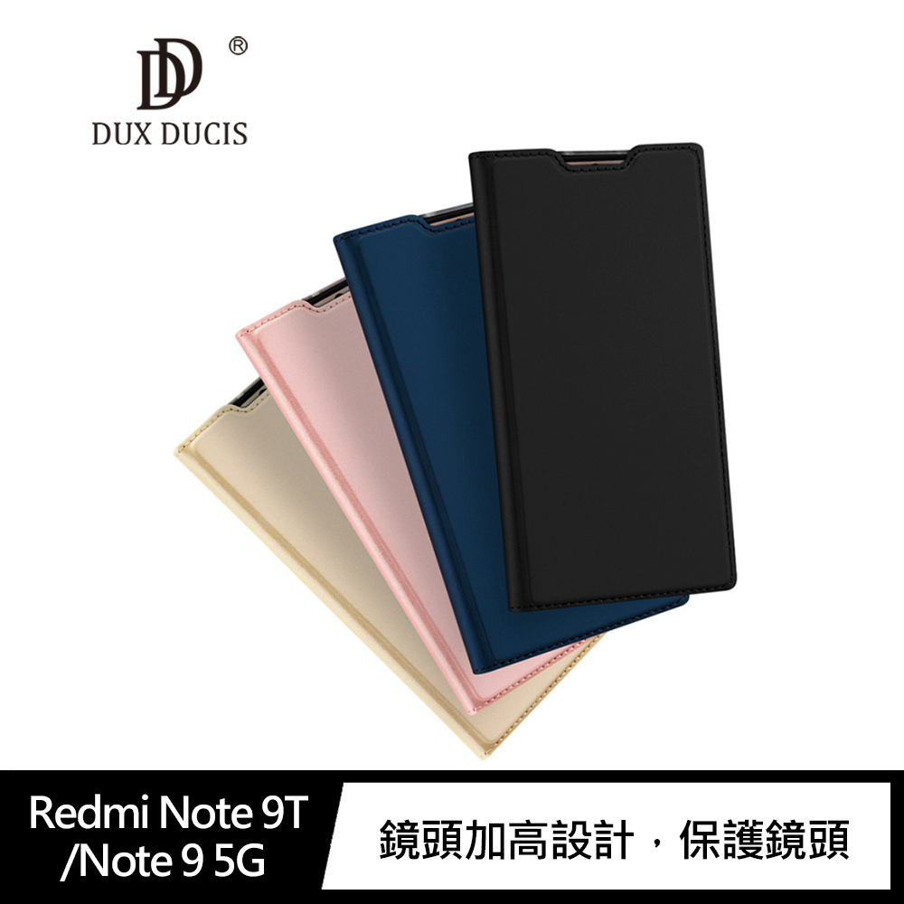 DUX DUCIS Redmi Note 9T/Note 9 5G SKIN Pro 皮套(黑色)