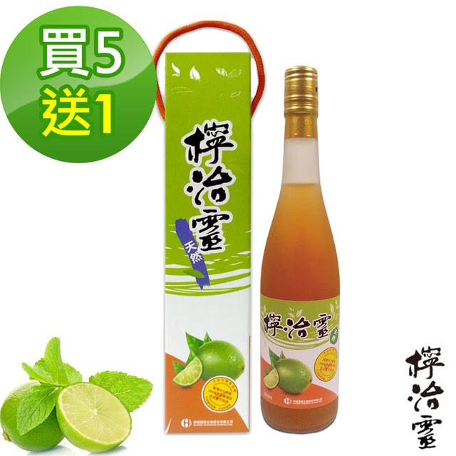 【檸治靈】手工萃取檸檬醋禮盒600ml(買5送1)