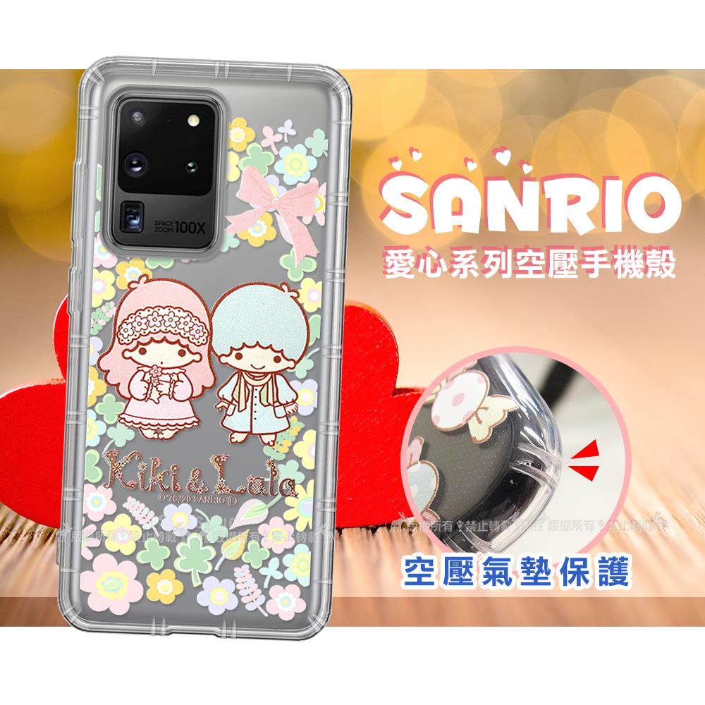 三麗鷗授權 KiKiLaLa雙子星 三星 Samsung Galaxy S20 Ultra 愛心空壓手機殼(鄉村)