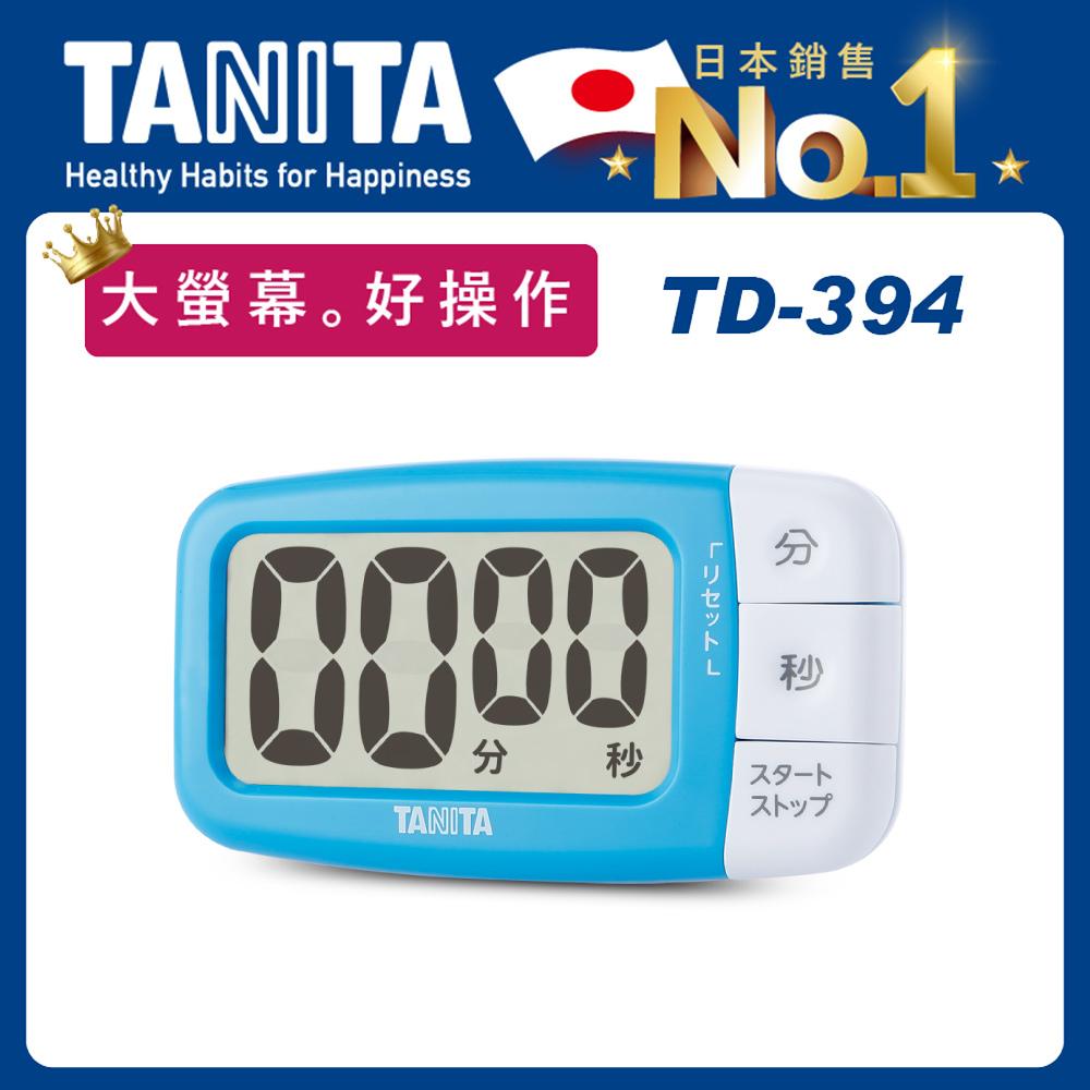 日本TANITA電子計時器TD394 -藍色-台灣公司貨