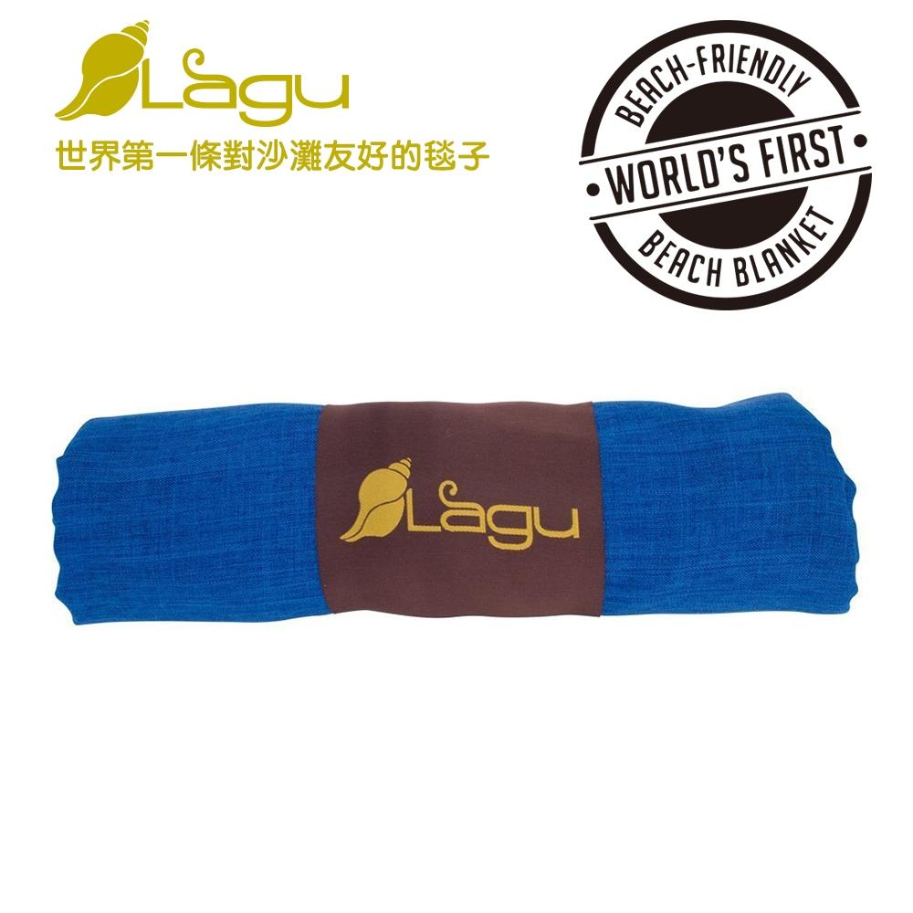 【澳洲Lagu】快乾防沙毯 (軍藍色)
