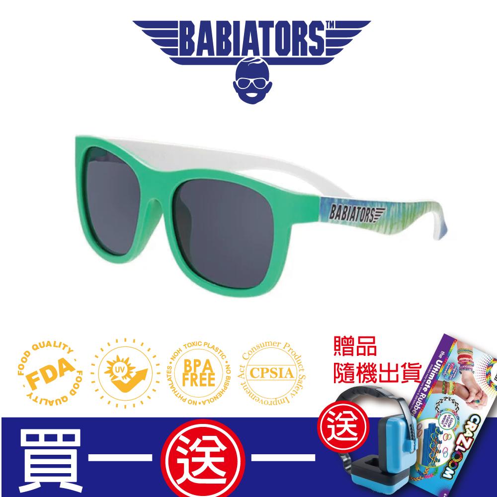 【美國Babiators】航海員系列嬰幼兒太陽眼鏡-迷幻音浪(限量設計款) 0-2歲