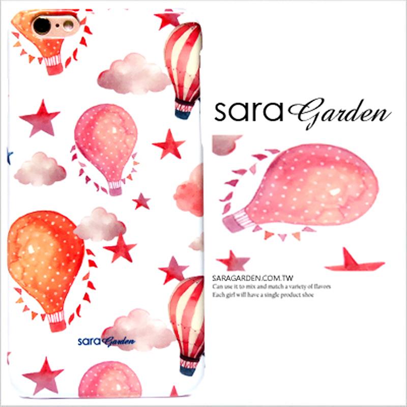 【Sara Garden】客製化 手機殼 蘋果 iPhone 6plus 6SPlus 水彩 夢幻 星星 熱氣球 保護殼 硬殼 限定
