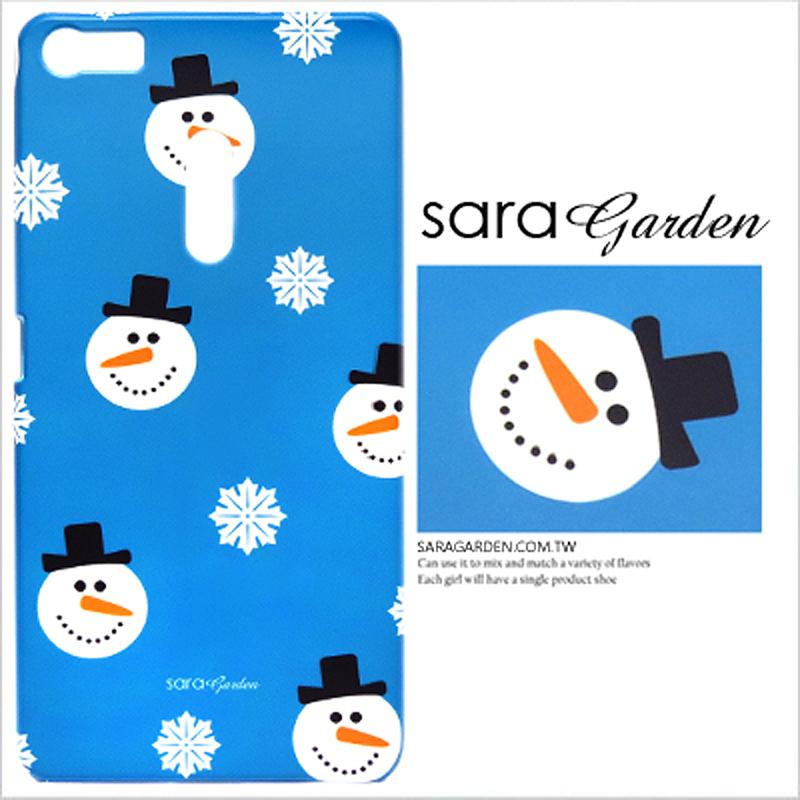 【Sara Garden】客製化 手機殼 Samsung 三星 A8Plus A8+ 2018 手繪雪花雪人 保護殼 硬殼