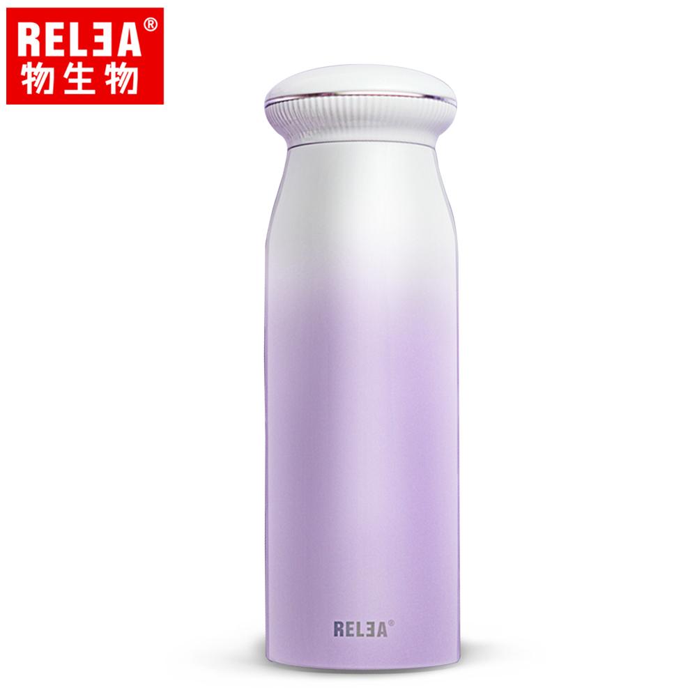 【香港RELEA物生物】380ml築夢貝殼304不鏽鋼保溫杯(幽紫色)