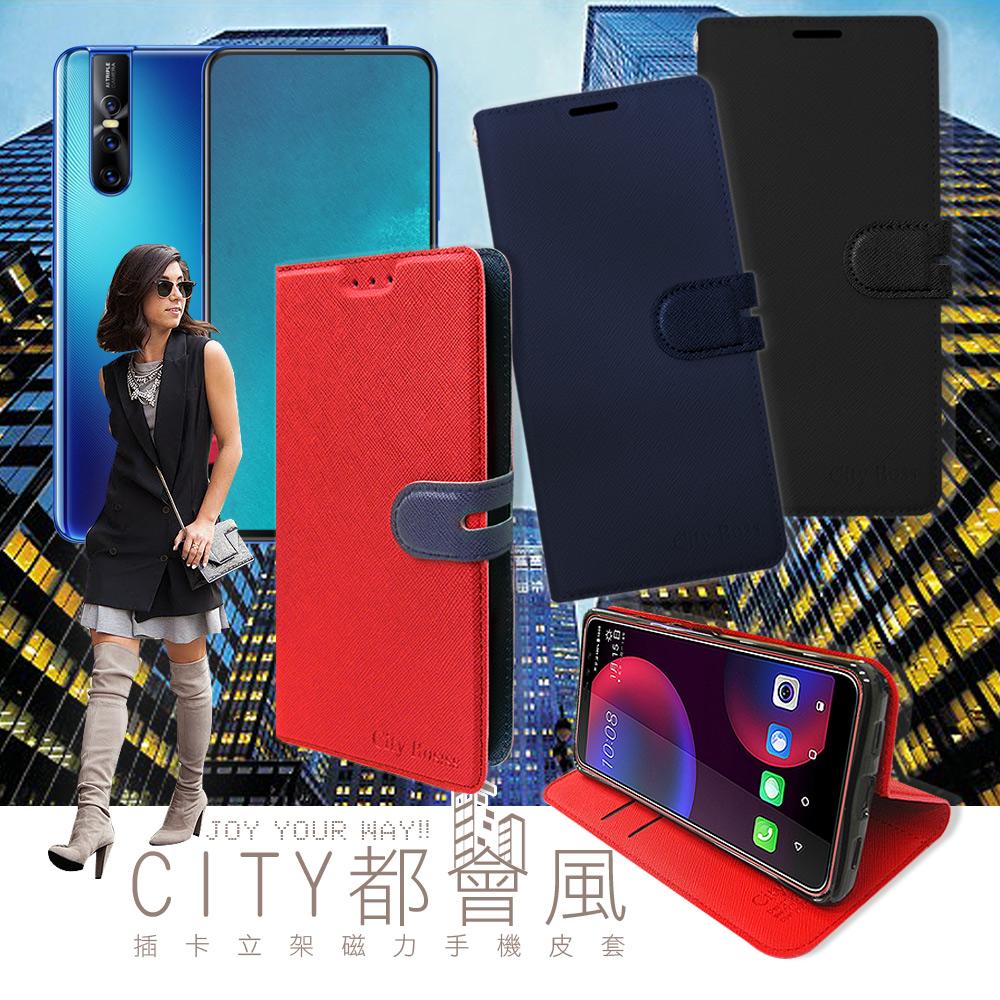 CITY都會風 vivo V15 Pro 插卡立架磁力手機皮套 有吊飾孔 (承諾黑)