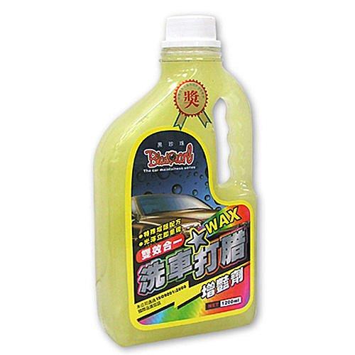 【YARK】黑珍珠洗車打腊增豔劑