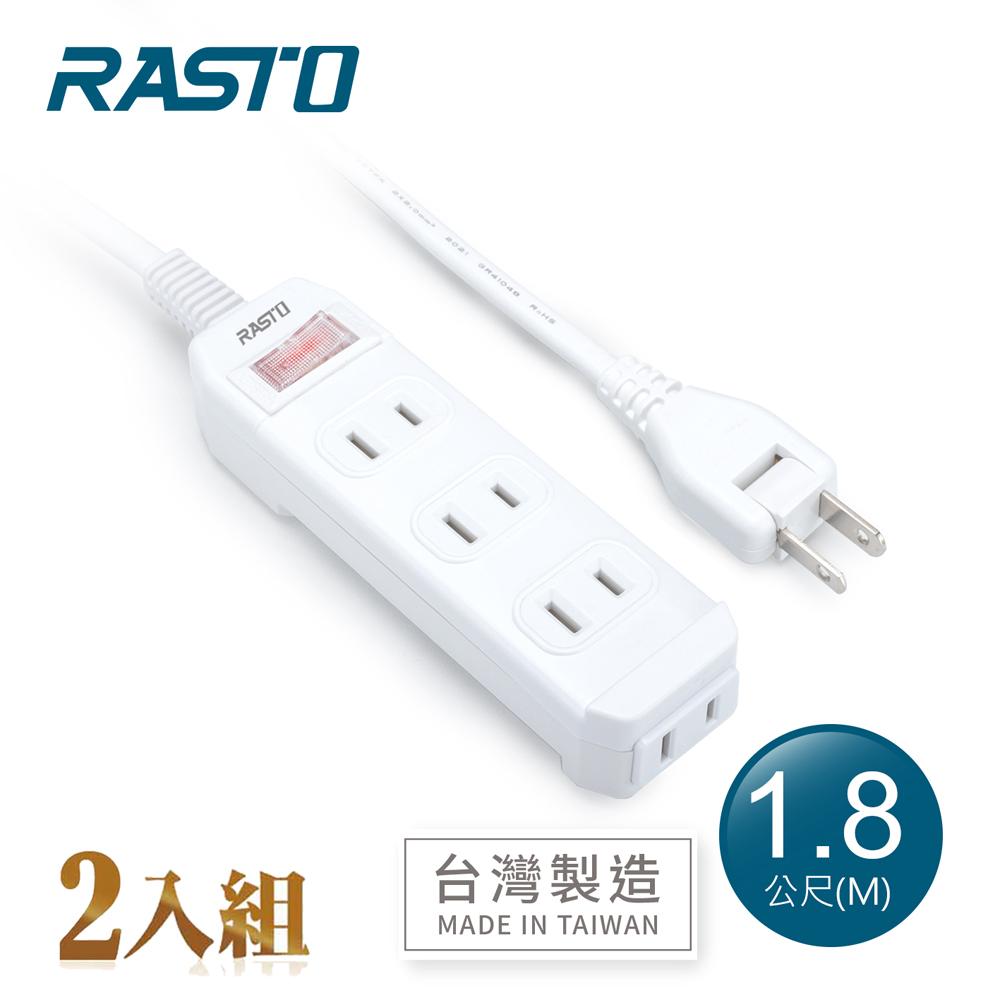 【2入組】RASTO FE1 一開四插二孔延長線 1.8M-白