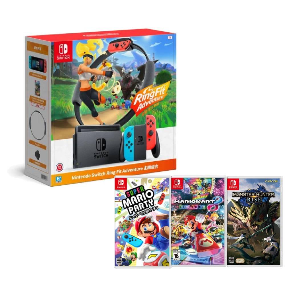 Nintendo Switch 主機健身環 限量同捆組+超級瑪利歐派對 亞版 中文版+瑪利歐賽車 8 豪華版 中文版+魔物獵人 崛起 中文版