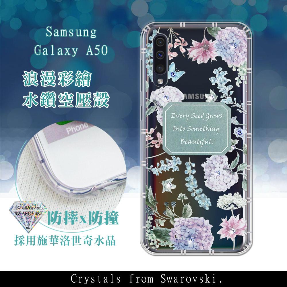 三星 Samsung Galaxy A50 浪漫彩繪 水鑽空壓氣墊手機殼(幸福時刻)