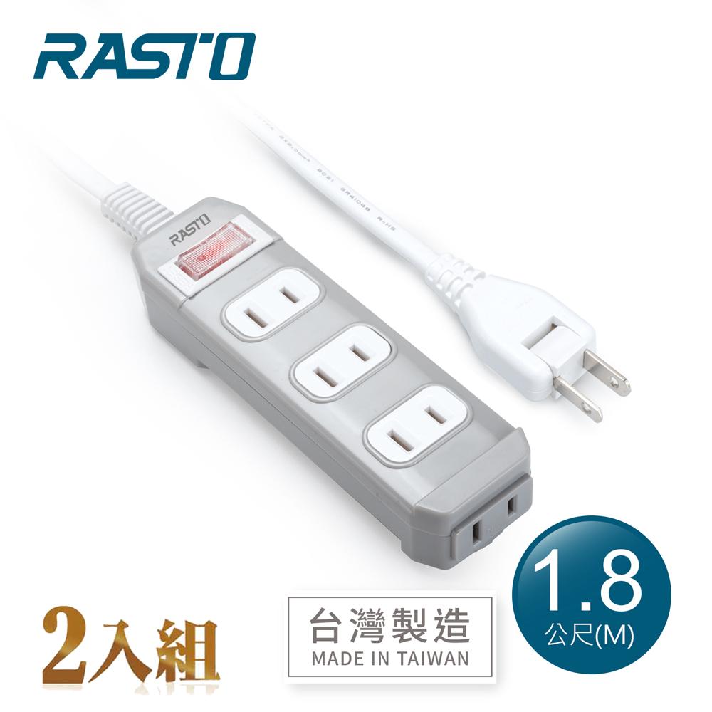 【2入組】RASTO FE1 一開四插二孔延長線 1.8M-灰