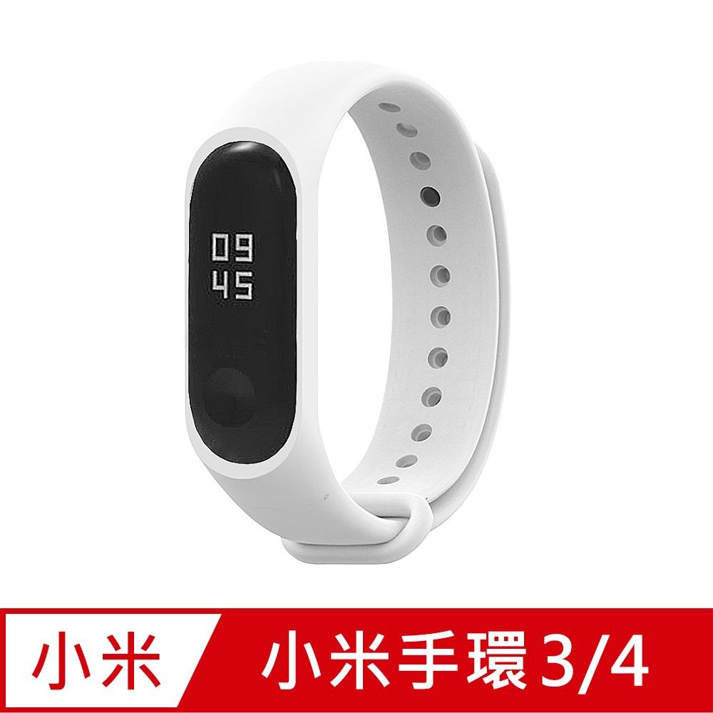 小米手環4代/3代通用 矽膠運動替換錶帶-白色