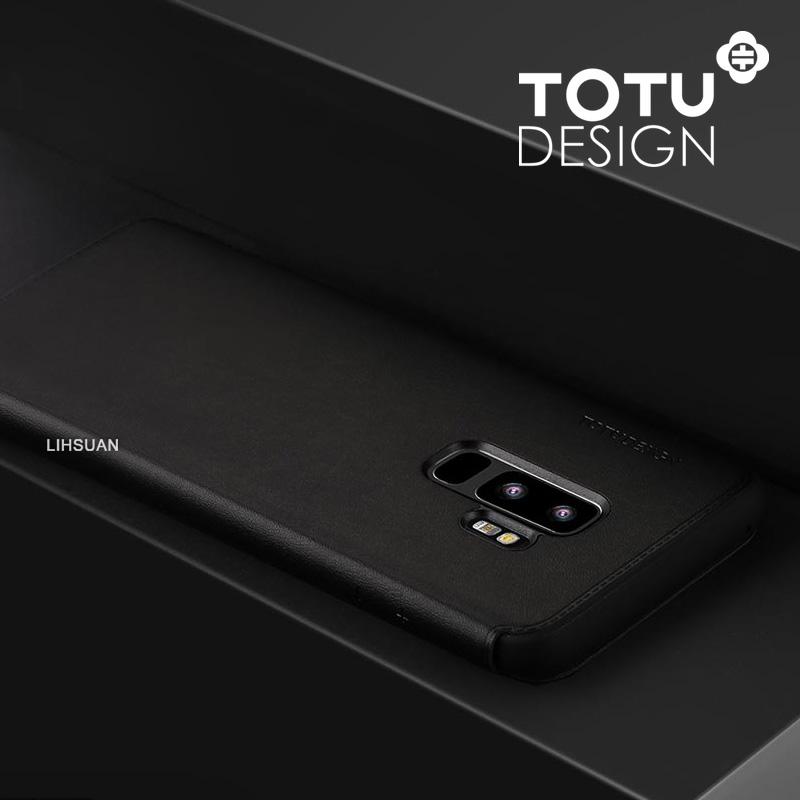 【TOTU台灣官方】極致系列 S9Plus翻蓋皮套 曜石黑