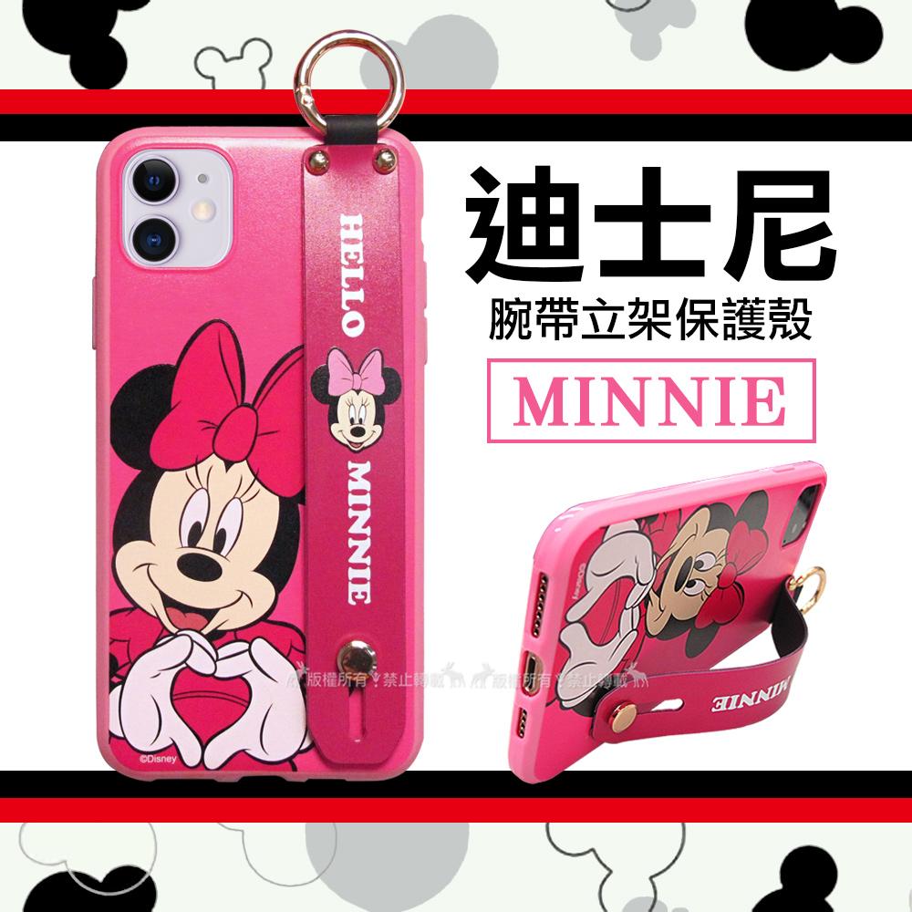 迪士尼授權 iPhone 11 6.1吋 腕帶立架保護殼 支架手機殼(米妮)