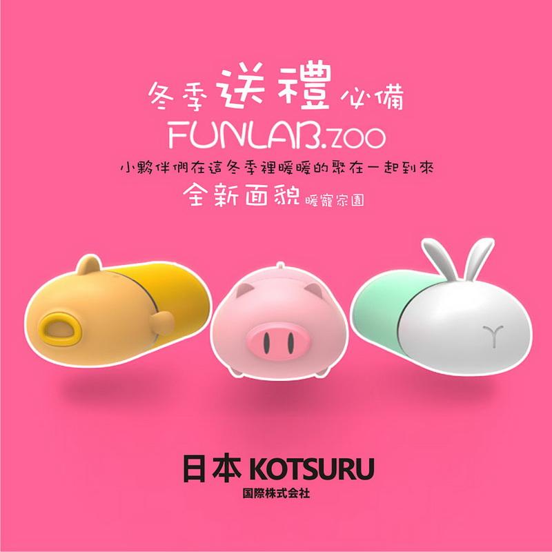 【日本KOTSURU】暖暖動物園 萌寵暖手行動電源5200mAh