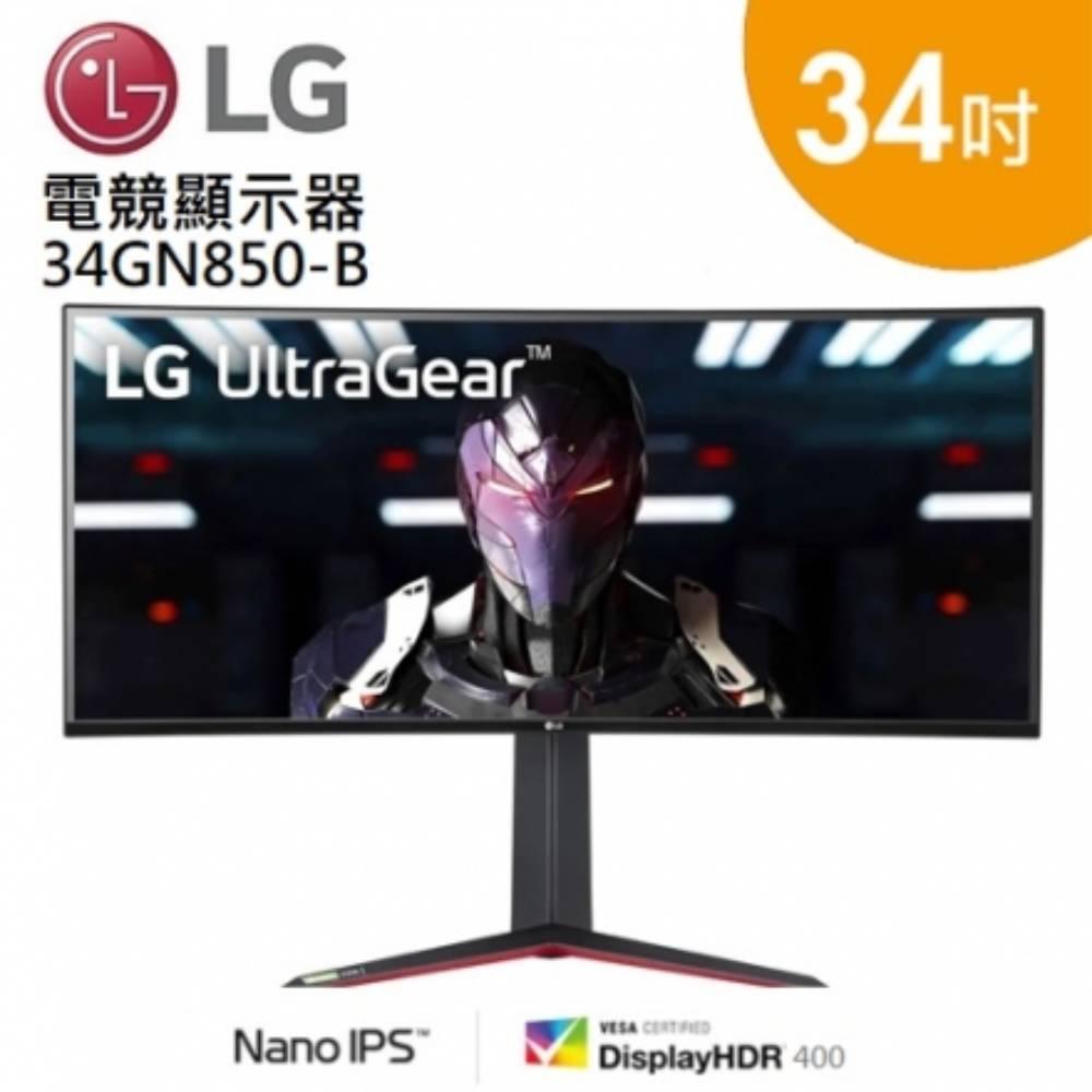 LG 樂金 34型 UltraGear IPS曲面專業玩家液晶顯示器 34GN850-B