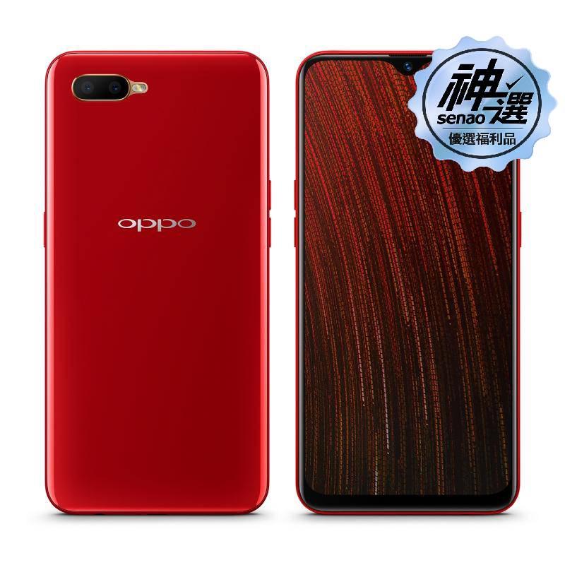 【下殺↘63折】OPPO AX5s(CPH1920) 紅色【優選福利品】