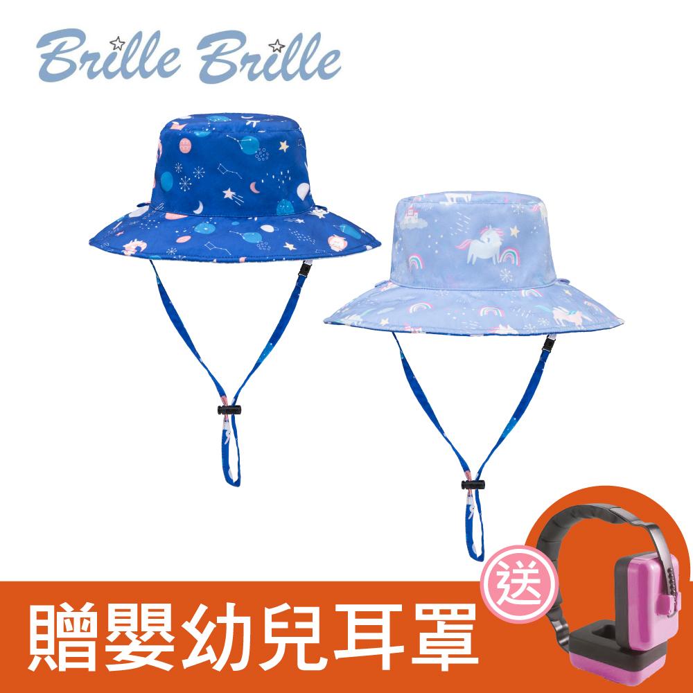 【Brille Brille】雙面防曬帽-太空漫舞