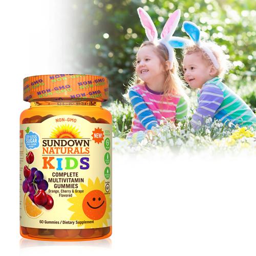 【超值優惠】Sundown日落恩賜 兒童專用活力軟糖(非基改配方)(60粒/瓶)