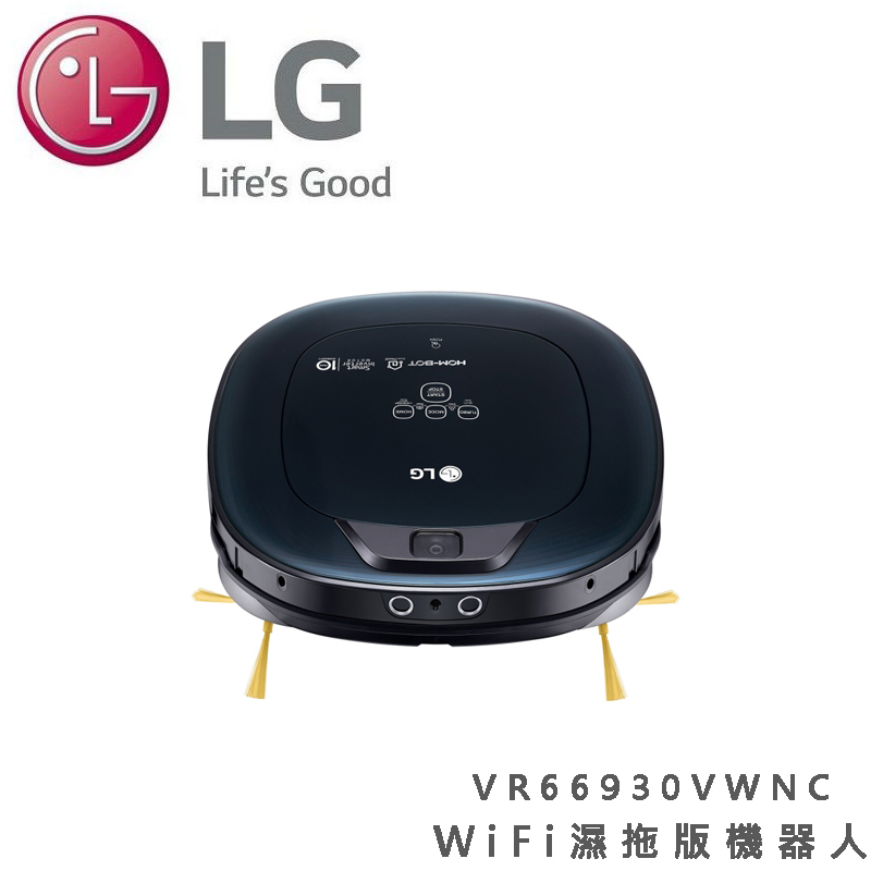 【LG 樂金】 WIFI水箱版 雙鏡頭 VR-66930VWNC 濕拖清潔機器人 遠端遙控小精靈