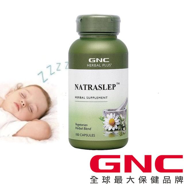 【GNC健安喜】安可舒膠囊食 100顆 (西番蓮/香蜂草/洋甘菊)