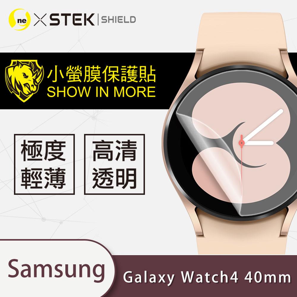 【小螢膜-手錶保護貼】三星 Galaxy Watch4 40mm 手錶貼膜 保護貼 磨砂霧面款2入MIT緩衝抗撞擊刮痕自動修復觸感超滑順不沾指紋