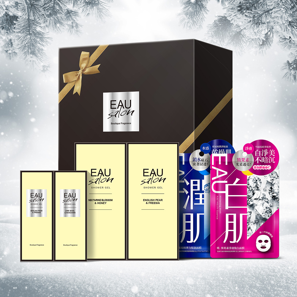 【EAU Salon 耀.沙龍】禮盒六件組(500ml*2+100ml*2+面膜*2)