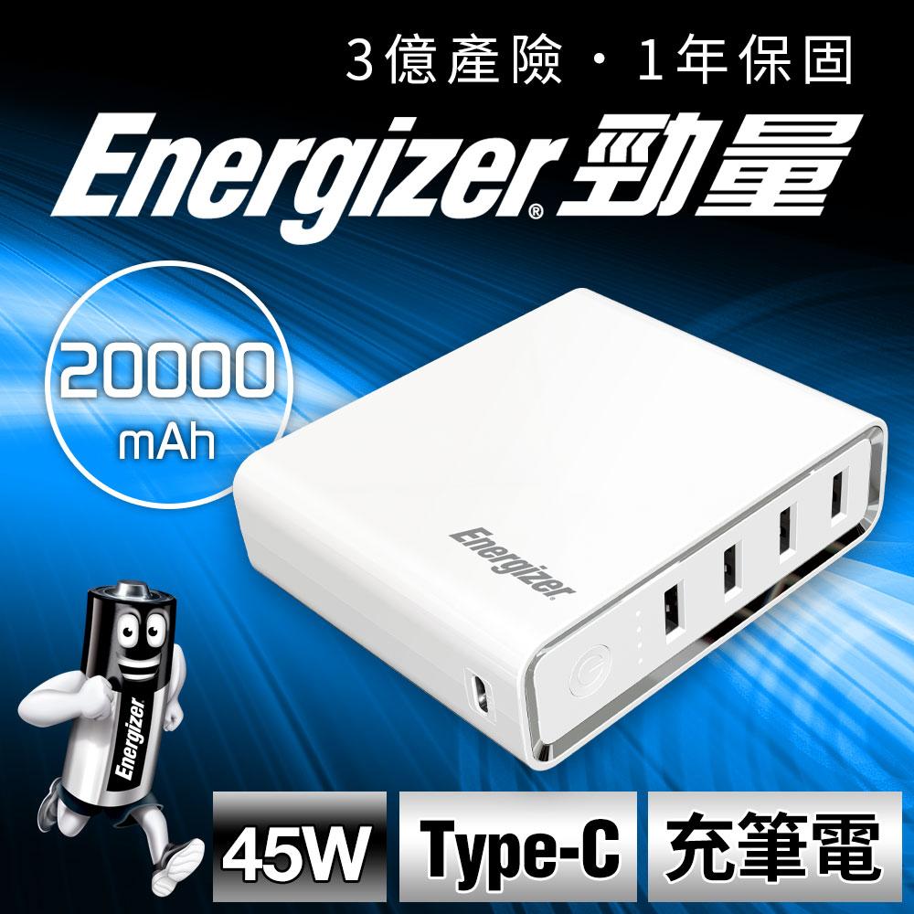 Energizer勁量-XP20001PD行動電源(可充筆電)