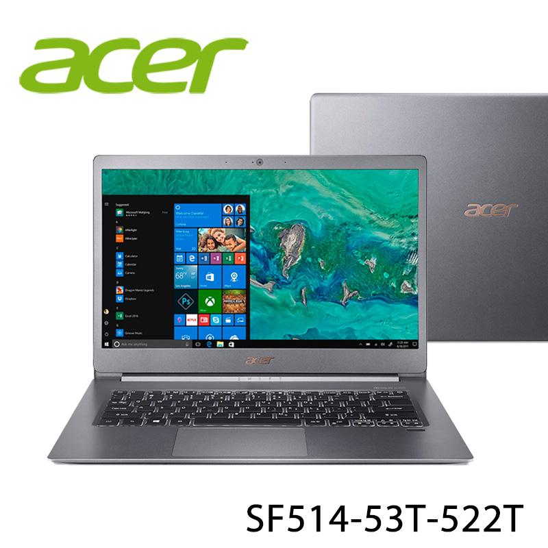 【ACER宏碁】SF514-53T-522T 灰 14吋 筆電-送無線滑鼠+電腦除塵刷(贈品隨機出貨)