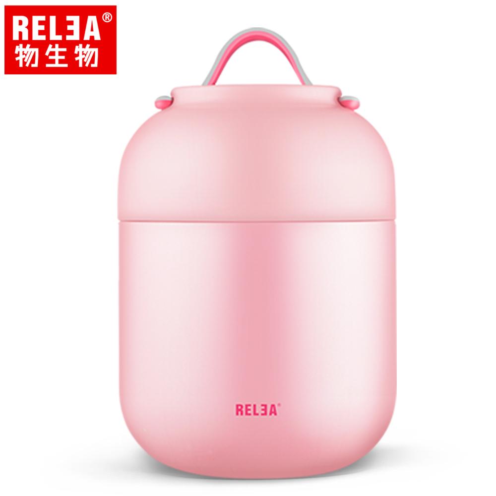 【香港RELEA物生物】700ml Hello馬卡龍304不鏽鋼真空燜燒罐(蜜糖粉)