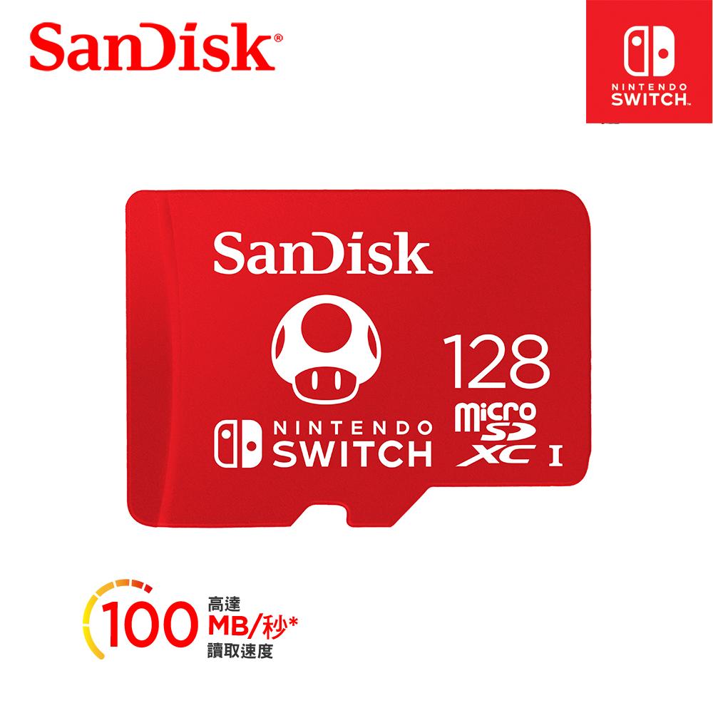 SanDisk Nintendo Switch 專用 microSDXC UHS-I(U3)128GB記憶卡(公司貨)