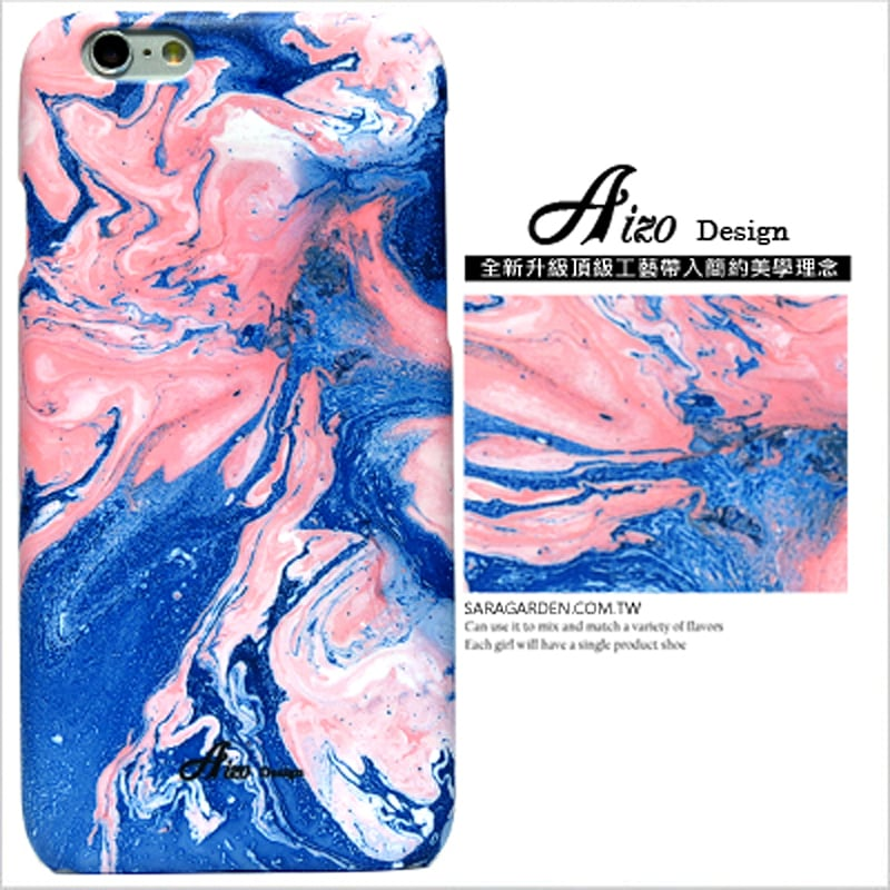 【AIZO】客製化 手機殼 HTC A9 暈染 漸層 粉藍 保護殼 硬殼