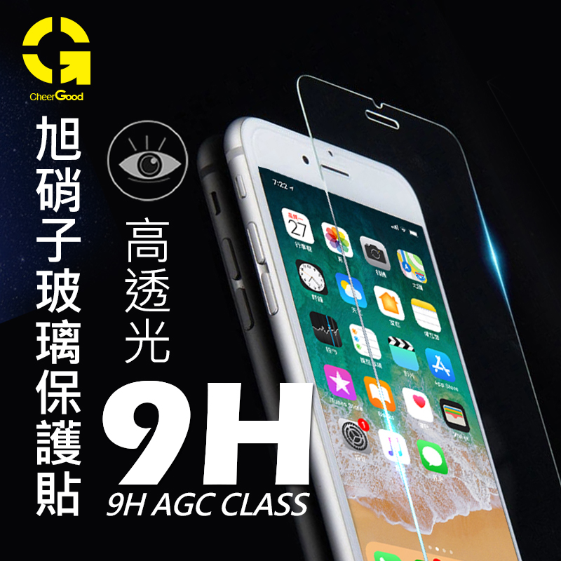 紅米 6 2.5D曲面滿版 9H防爆鋼化玻璃保護貼 (黑色)