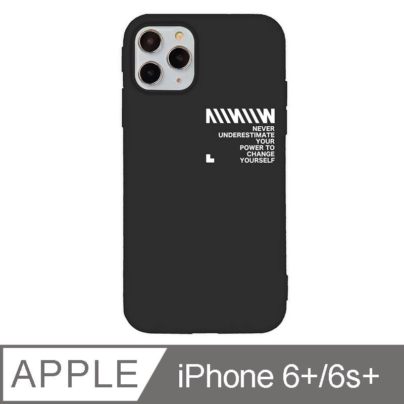 iPhone 6/6s Plus 5.5吋 黑色風暴設計iPhone手機殼 信念 Belief