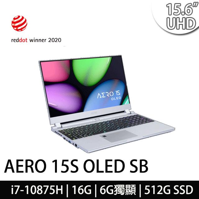 GIGABYTE技嘉 AERO 15S OLED SB 15.6吋電競筆電(i7-10875H/16G/512G SSD/GTX1660Ti-6G)