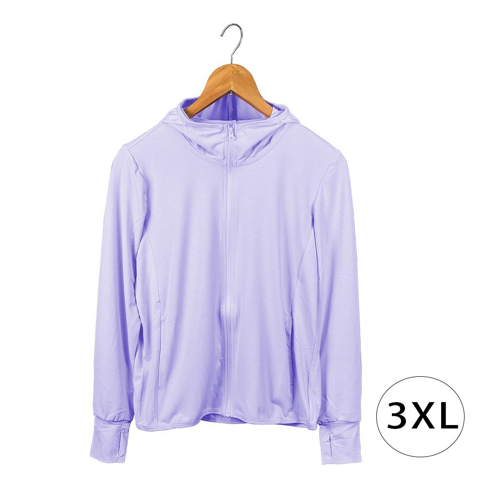 【Beatrice碧翠絲】女款涼感防曬連帽外套(女-浪漫紫-3XL)