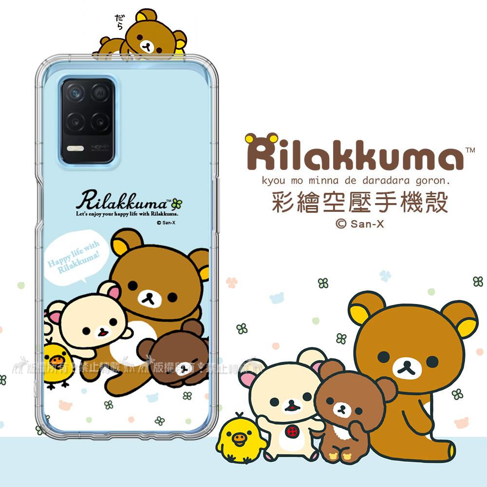SAN-X授權 拉拉熊 realme 8 5G 彩繪空壓手機殼(淺藍撒嬌)