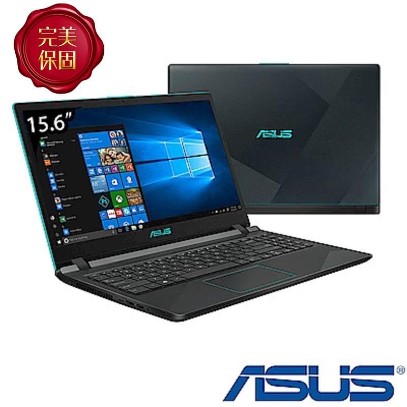 ★改機版★ ASUS X560UD-0091B8250U(i5-8250U/4G/256G+1TB/GTX1050 2G/15.6吋FHD/W10)