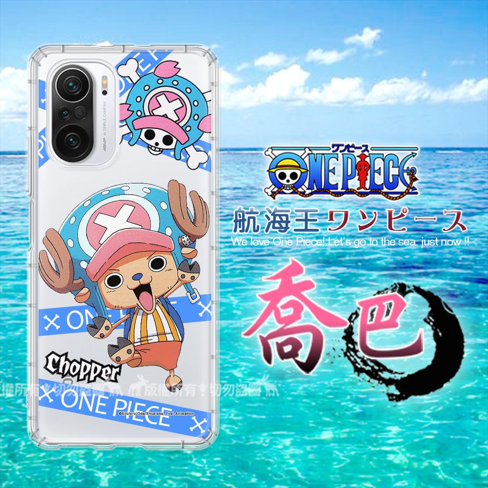 東映授權正版 航海王 POCO F3 5G 透明空壓手機殼(封鎖喬巴)
