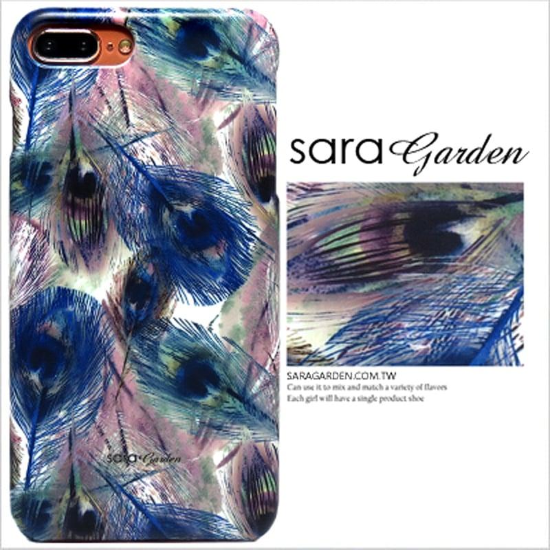 【Sara Garde】客製化 手機殼 ASUS 華碩 Zenfone3 Deluxe 5.7吋 ZS570KL 漸層低調羽毛 保護殼 硬殼